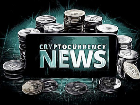 Криптовалютные новости, которые отыграют на рынке в 2019-2020!